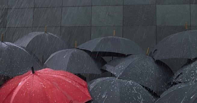 Синоптиците предупреждават за валежи и гръмотевични бури в по-голямата част