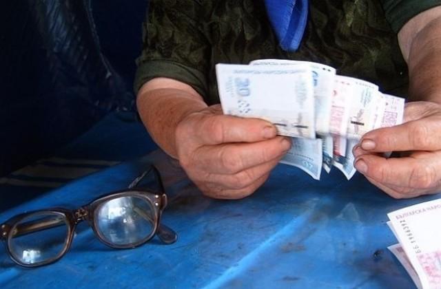 Държавата преписа старите правила за прехвърляне на парите за втора пенсия - Бизнес - DarikNews.bg
