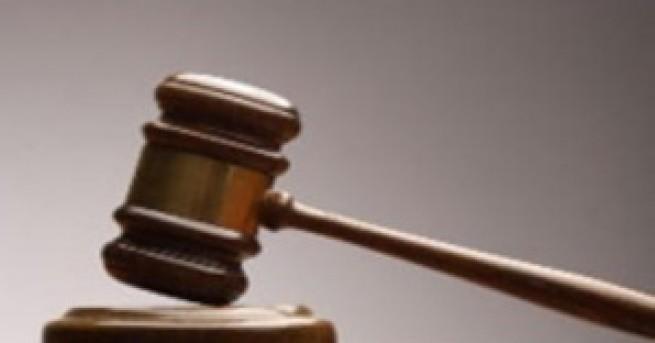 Районният съд във Враца е уважил искането на Районна прокуратура