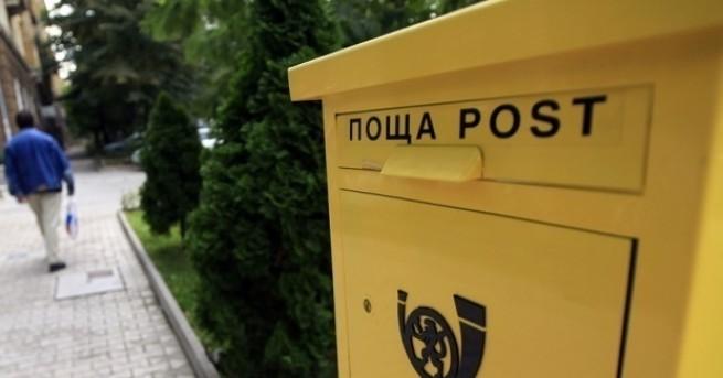 """Снимка: """"Български пощи"""" продължава да приема пратки за Великобритания"""
