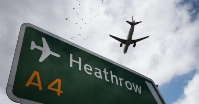 """Голям пожар е избухнал недалеч от лондонското летище """"Хийтроу"""", съобщава"""