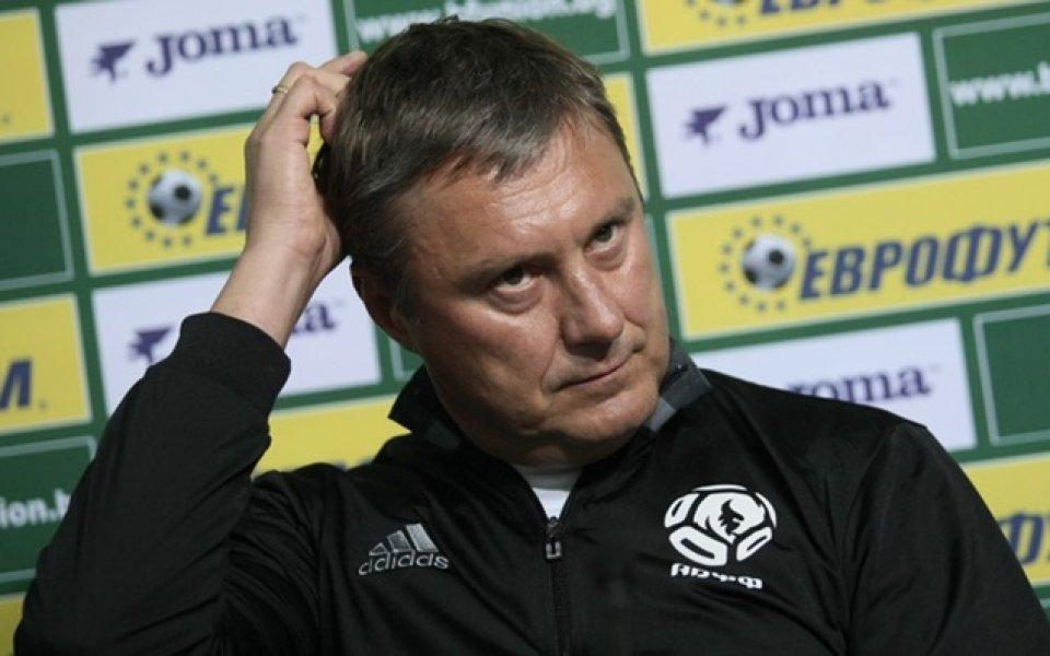 Треньорът на Беларус: България имаше повече късмет