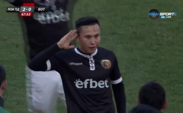 Парвиз Умарбаев за Локомотив Пловдив срещу Ботев Пловдив