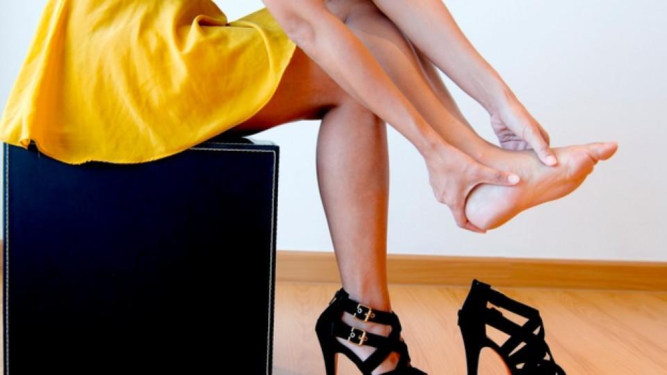 Как да направите обувките си по-удобни