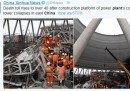 Ужасяващ инцидент в Китай погреба десетки хора