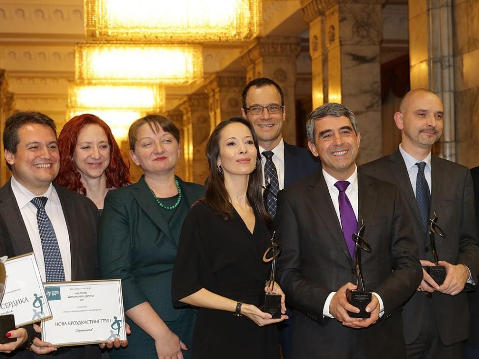 """- Церемонията по връчването на награди на Български Дарителски Форум """"Най-голям корпоративен дарител"""" 2016."""