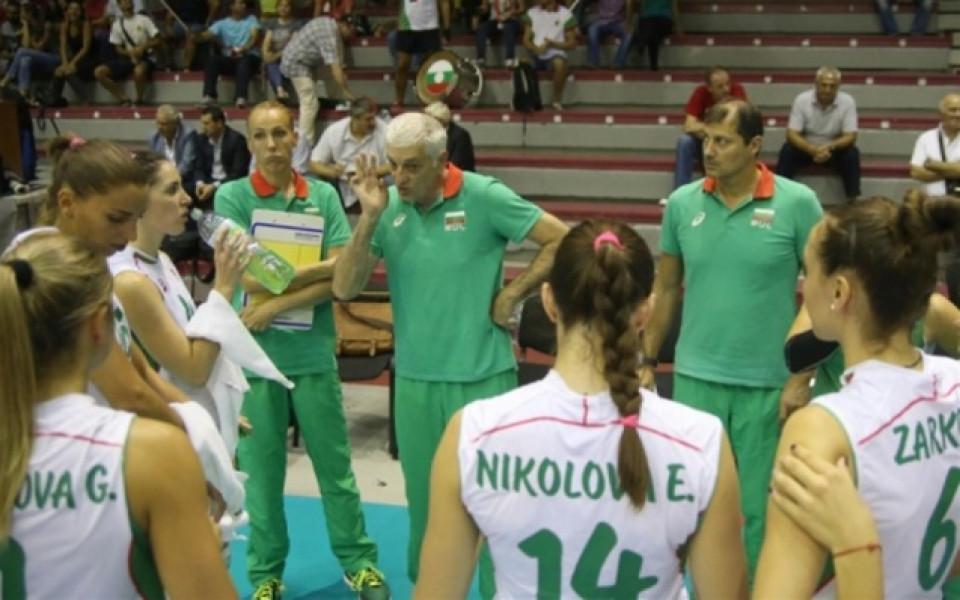 България започва срещу Швейцария в квалификациите за Световно по волейбол
