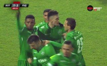 Голът на Густаво Кампаняро срещу Ботев