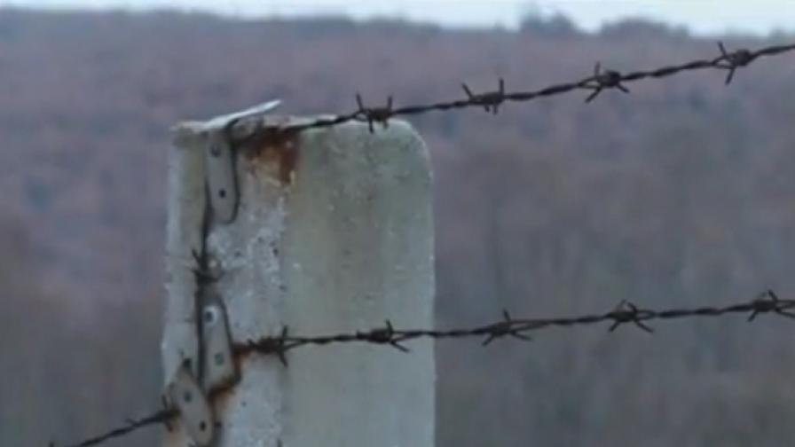 Спешно вдигат 4 метра ограда в Пъстрогор