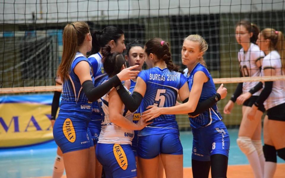 Бургас 2007 прекратява участието си в шампионата по волейбол за жени