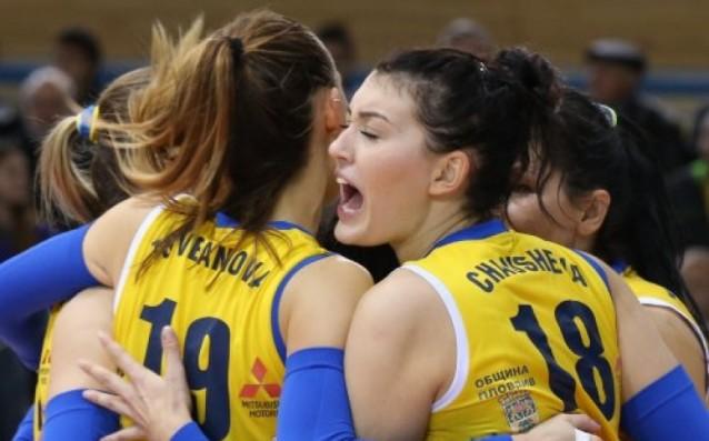 Марица източник: www.volleyball.bg