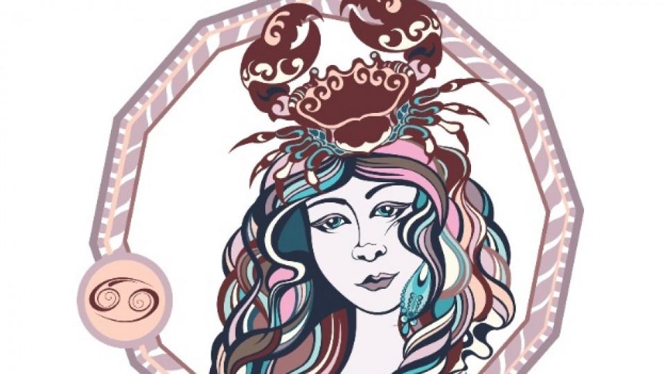 Годишен хороскоп за 2017: Рак