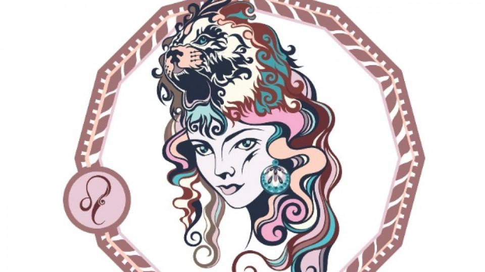 Годишен хороскоп за 2017: Лъв