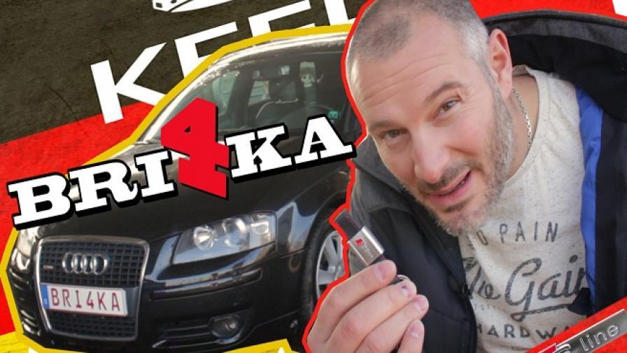 Коя е най-крадената кола в България