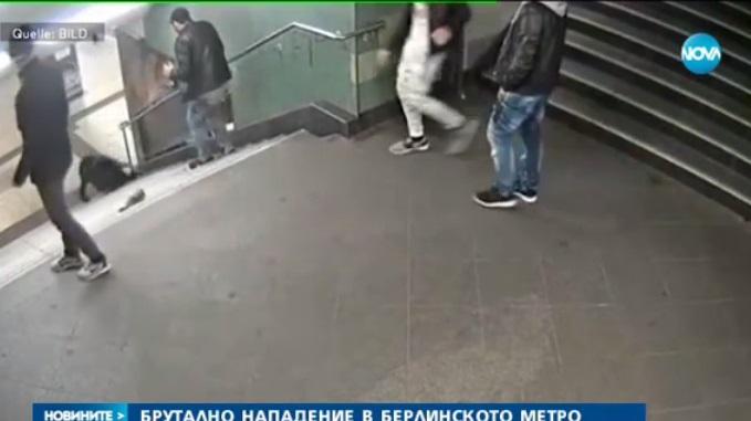 Светослав Стойков е мъжът, който рита 26-годишната германка в гръб и тя пада по стълбите. Стойков е сниман от охранителните камери с още трима мъже - всички българи. Те са и роднини