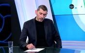 ЦСКА все още се бори за старата зала