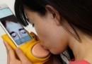 """""""Кисинджър"""" - устройство, което изпраща онлайн целувки"""