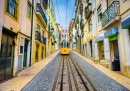 Градът, който е европейското кътче от рая (видео и снимки)