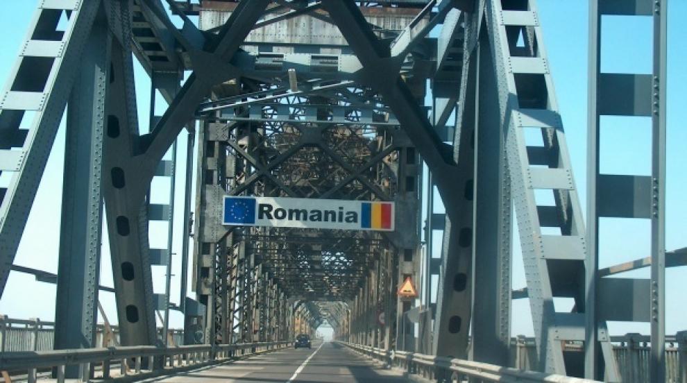Ограничават движението през ГКПП Дунав мост-Русе