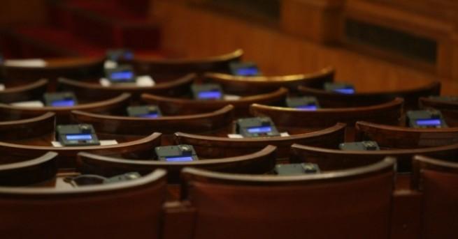 Очертава се стартов консенсус в парламента по темата за съкратеното