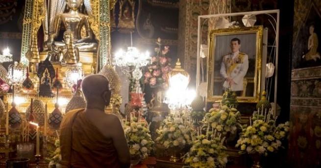 Агенцията, която управляваше голямото богатство на тайландското кралско семейство, съобщи,
