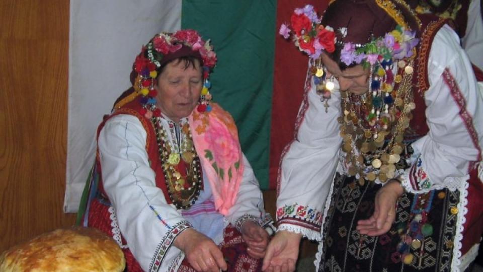 Днес е един от големите народни женски празници - Бабинден