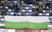 Балканската лига остава с пълен брой участници