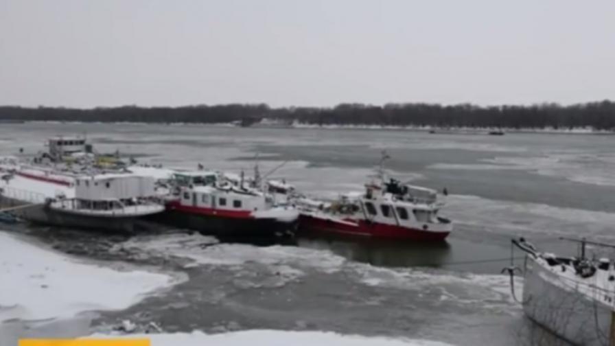 Ледоходът затвори Дунав