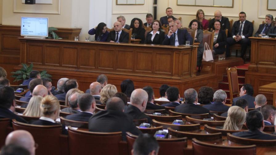 Депутати и министри в българския парламент