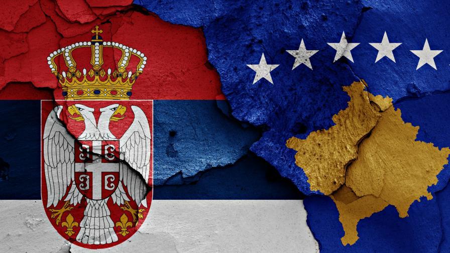 Иска ли Косово промени на границите със Сърбия