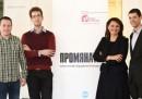 Кои са българите отличени в класация на Forbes