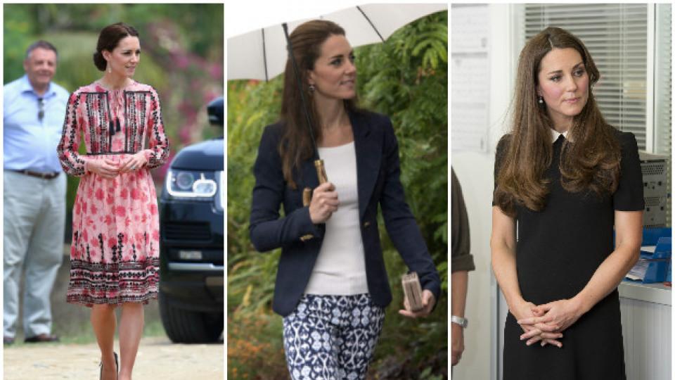 Кои са най-достъпните дрехи, които Кейт Мидълтън е носила