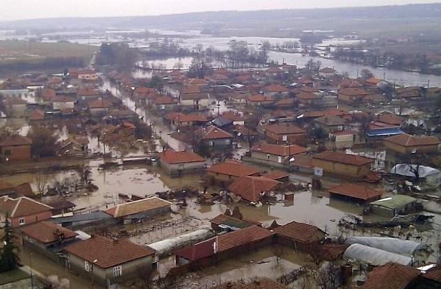 Image result for село бисер, потоп