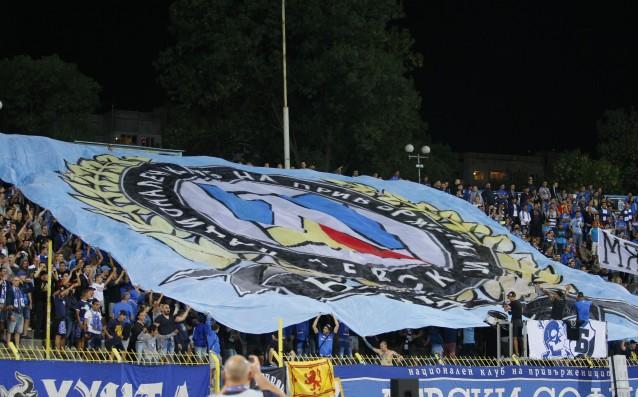 Феновете на Левски<strong> източник: LAP.bg, Илиян Телкеджиев</strong>