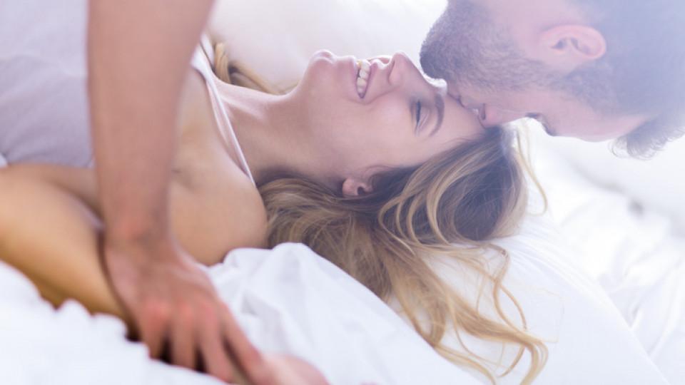 Разликите между женския и мъжкия оргазъм