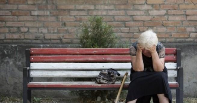 Близо 700 пенсионери имат запор върху пенсията си Новите правила