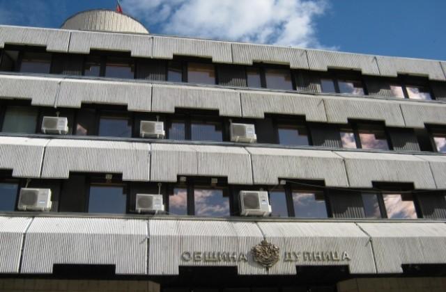 Kmett Na Dupnica Utvrdi Doplnitelni Sredstva Za Uchilishata V