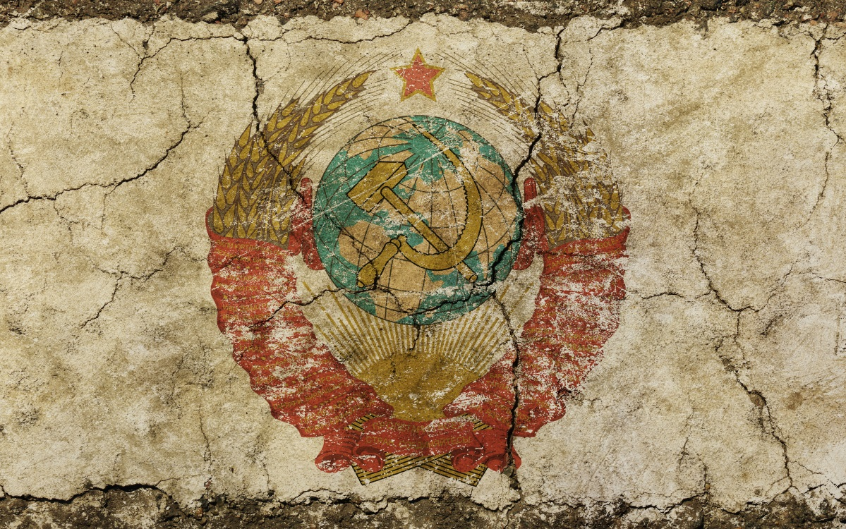 <p>&bdquo;Съветският съюз ще бъде възстановен през първата четвърт на 21 век.&ldquo;</p>