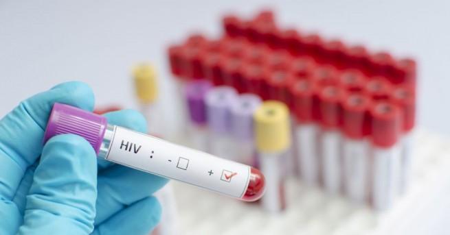 Напредъкът в борбата срещу епидемията от СПИН може да бъде