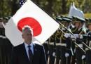 САЩ вбесиха Китай, Иран мобилизира армията