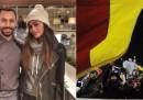 Никол може да иде в Хасково, голям румънски протест и...