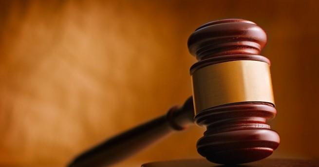 Висшия съдебен съвет (ВСС) отчете спад в приходите от дейността