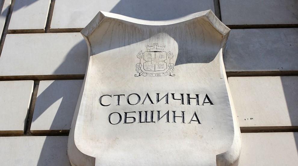 Стартира кампанията за пролетно почистване на София