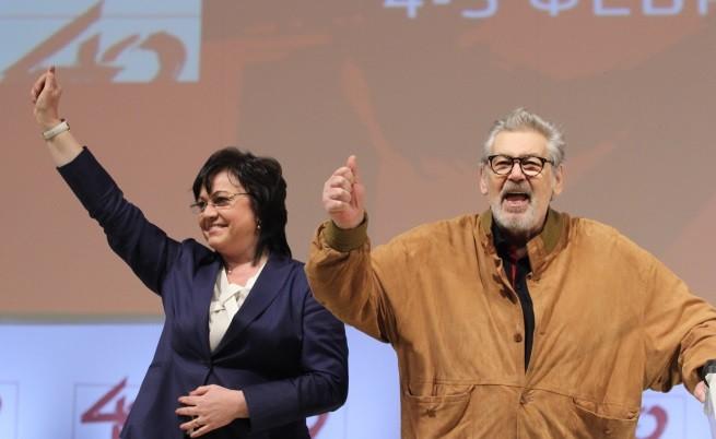 Корнелия Нинова и Стефан Данаилов на трибуната на конгреса на БСП - 4-5 февруари 2017