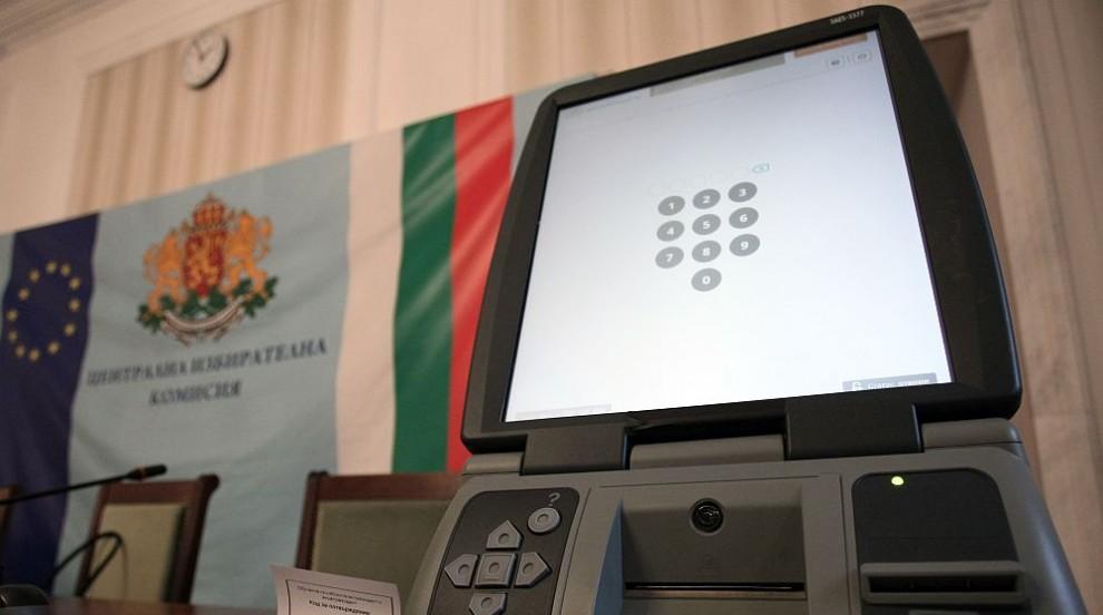 Без машинно гласуване на местните избори