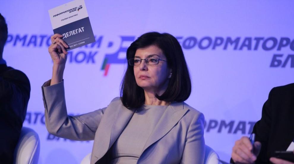 Меглена Кунева се сдоби с нов европейски пост