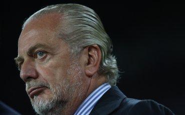 Де Лаурентис е готов да намали заплатите на играчите с 25 процента