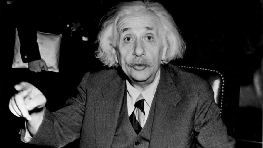 Защо Айнщайн е отказал да стане президент на Израел