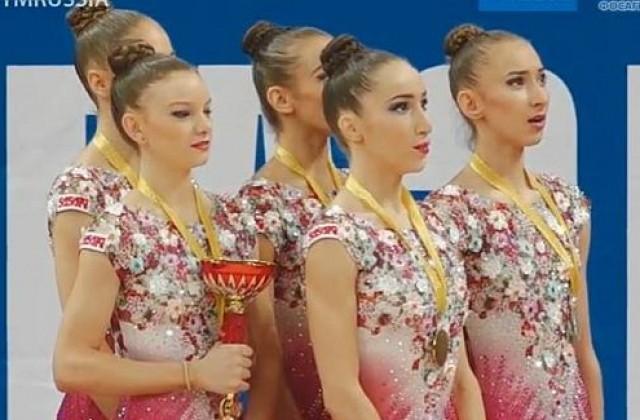 Резултат с изображение за федерация худ.гимнастика ансамбъл москва