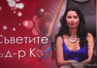 Наталия Кобилкина: Как да я свалиш, когато ти се дърпа